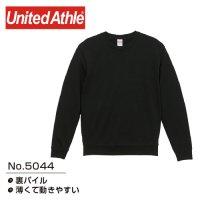 [ UNITED ATHLE ] 5044 CREW NECK TRAINER 10oz - ユナイテッドアスレ スウェット トレーナー (パイル) - プリント/刺繍対応