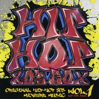 HIP HOP 80S BOX VOL.1
