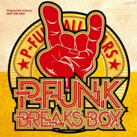 P-FUNK BREAKS BOX