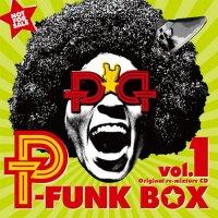 P-FUNK BOX VOL.1