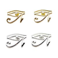 EYE OF HORUS PIERCE