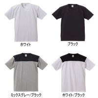 UNITED ATHLE 7.1oz AUTHENTIC SUPER HEAVY WEIGHT FOOTBALL T-SHIRTS - フットボールシャツ