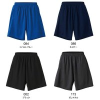 UNITED ATHLE 5914 4.1oz DRY ATHLETIC SHORTS[4color] - アスレチックショーツ- オリジナル刺繍/オリジナルプリント対応<img class='new_mark_img2' src='//img.shop-pro.jp/img/new/icons5.gif' style='border:none;display:inline;margin:0px;padding:0px;width:auto;' />