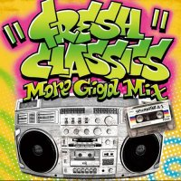 SPIN MASTER A-1 FRESH CLASSICS MORE GIGAMIX