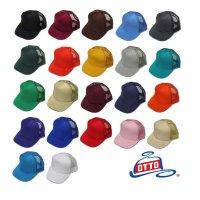 [ OTTO ] MESH CAP - オリジナル刺繍/プリント対応商品
