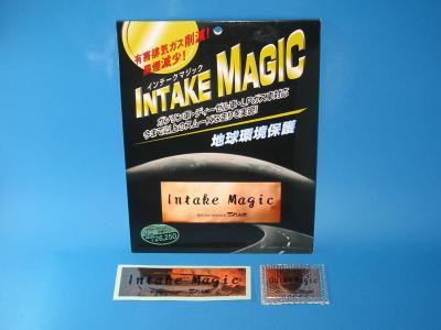 インテークマジックMサイズ同梱キット