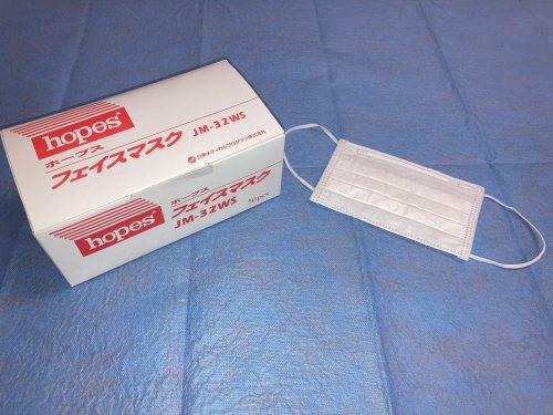 ホープスフェイスマスク JM-32WS(50枚×20箱)