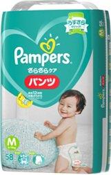 パンパース さらさらケアパンツ M サイズ スーパージャンボパック