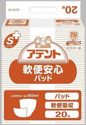 アテントSケア軟便安心パッド 業務用 (4袋)