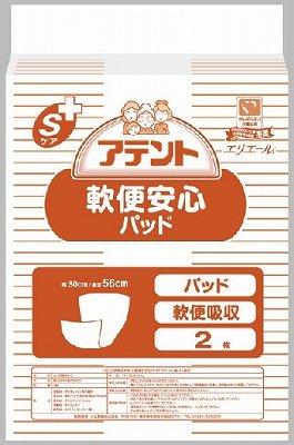 アテントSケア軟便安心パッド 業務用 (10袋)