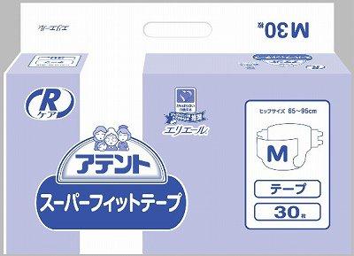 アテントRケアスーパーフィットテープ M 業務用 (3袋)