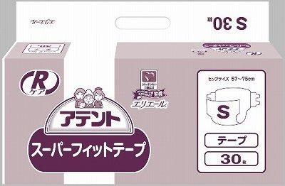 アテントRケアスーパーフィットテープ S 業務用 (3袋)
