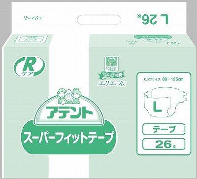 アテントRケアスーパーフィットテープ L 業務用 (3袋)
