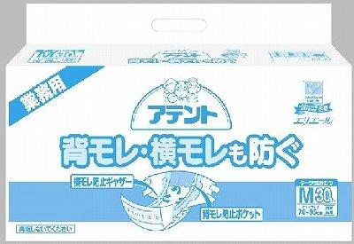 アテントテープ式 背モレ・横モレも防ぐ M 業務用 (2袋)