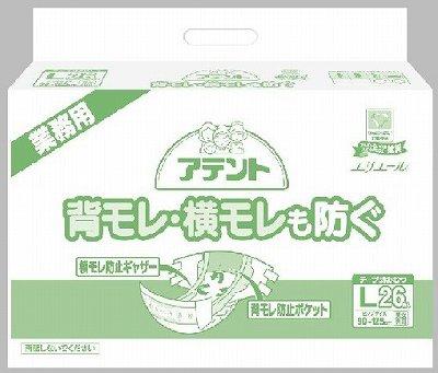 アテントテープ式 背モレ・横モレも防ぐ L 業務用 (2袋)