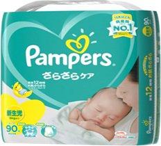 パンパースさらさらテープ 新生児用 スーパージャンボパック