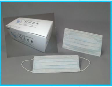 ホープスフェイスマスク ブルー (50枚×20箱)