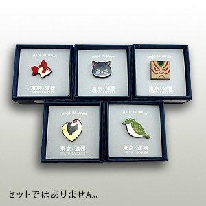 うるしピンズ 「鶴」「螺鈿 小鳥」「螺鈿 金魚」「黒猫」「くまどり」