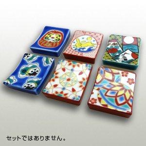 九谷焼 箸置き「だるま」「うさぎ」「花かるた」「犬張子」「櫻珞手」「手鞠」