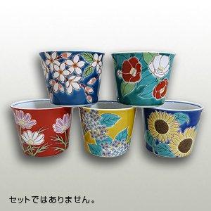 九谷焼 そばちょこ「桜」「紫陽花」「ひまわり」「コスモス」「椿」