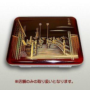 本漆塗沈金「象足丼重」溜内朱