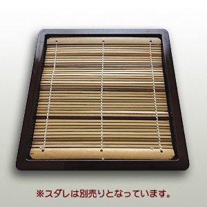 木製せいろ タメ漆塗麺皿底板