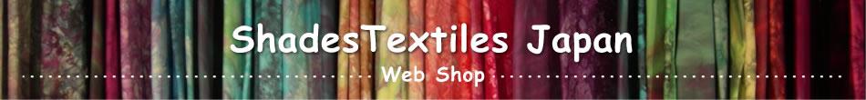 Shades Textiles Japan -シェイズテキスタイルジャパン-