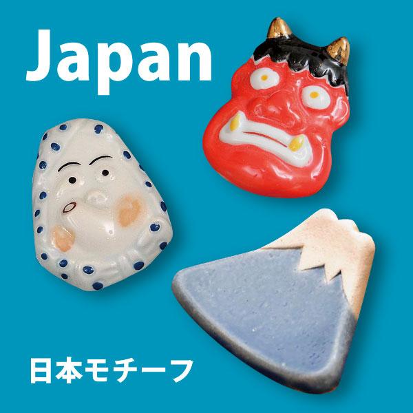 日本モチーフ