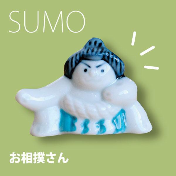 相撲(箸置き)