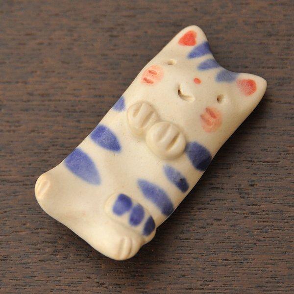 手造り シマ猫の箸置き ブルー