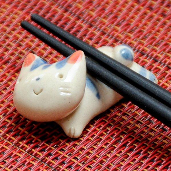 手造り しましま猫の箸置き(ブルー)