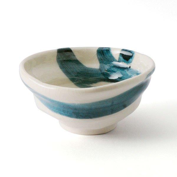 雲陶園 藍刷毛目 12cmひずみ鉢