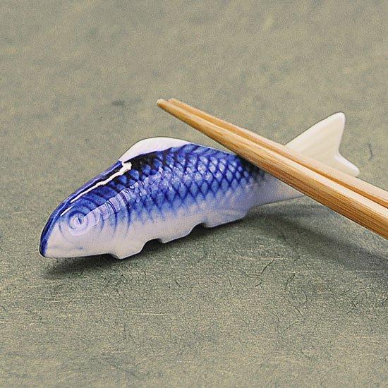 染付鯉箸置き
