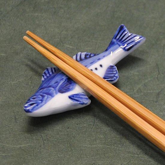 染付サーモン箸置き