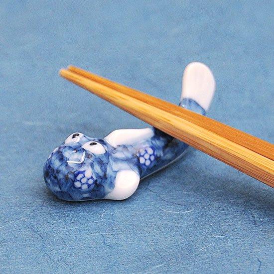 むつごろう(青)の箸置き