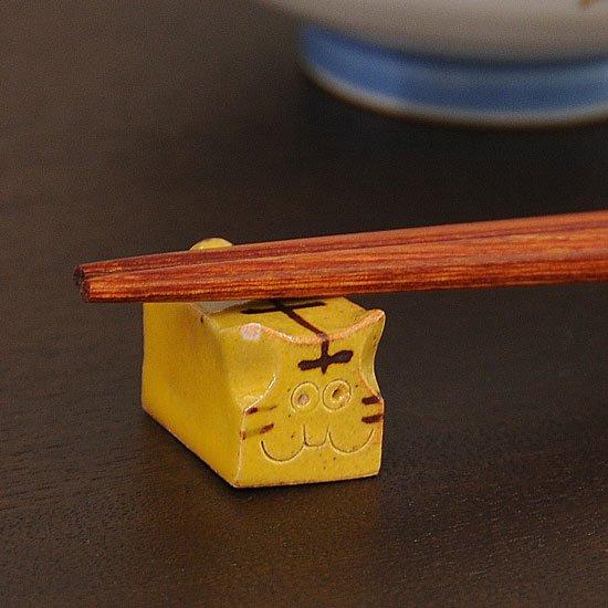 トラスクエア小(黄)箸置き