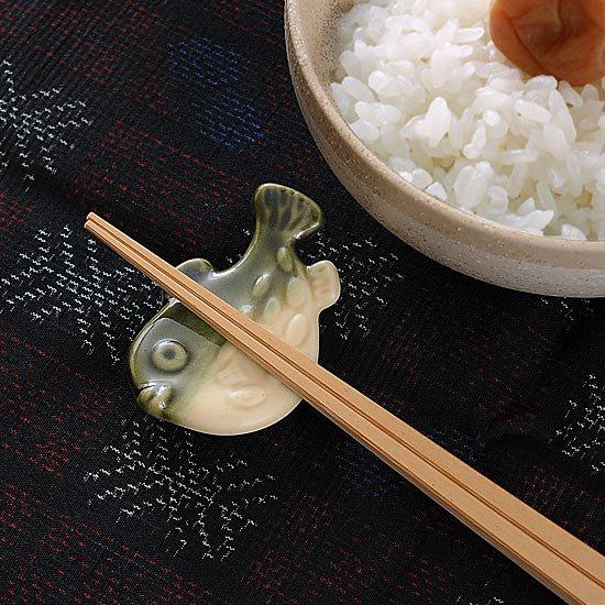 ふぐ(織部)箸置き
