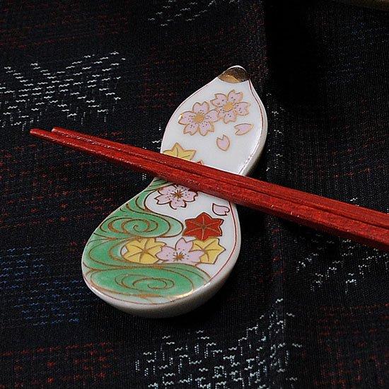錦ひさごの箸置き 京風
