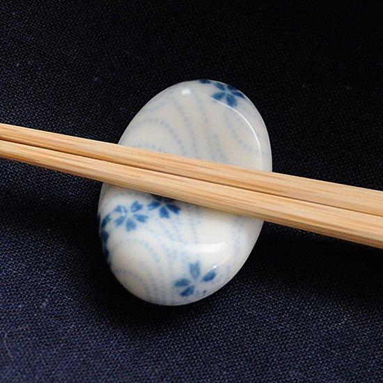 ミニ小豆 呉須柄 桜ちらし