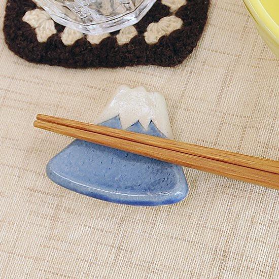 手造り富士山(青)の箸置き