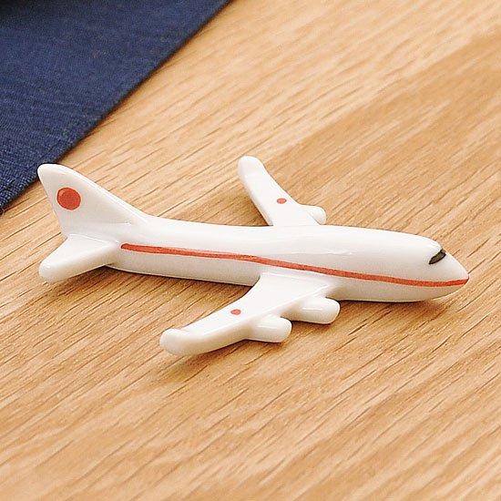 飛行機(赤ライン)の箸置き