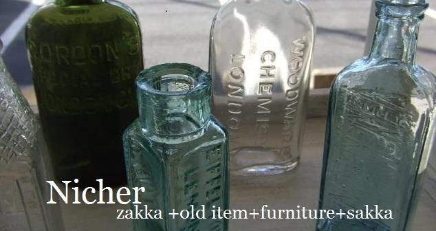 Nicher ニィ-シェ    雑貨屋・アイアン製品・作家ものの器・古いもの・家具のオンラインショップ