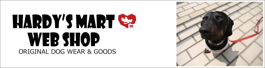 ミニチュアダックスフンド服、コーギー服&グッズの通販ショップ Hardy's mart web shop