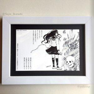 【額装原画】Sajin×Tomoe_002:「全部を白く」(詩&絵コラボ作品)