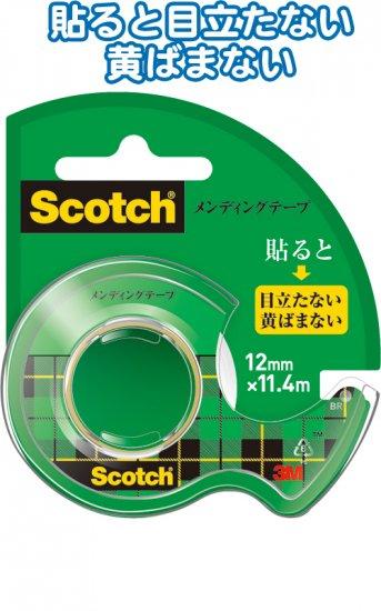 32-976 3M Scotchメンディングテープ12�×11.4m CM12