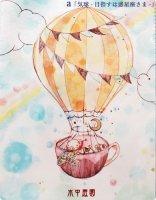 【水中庭園】気球-目指すは惑星座さま-・気球-月夜に逢えて-/眼鏡拭き