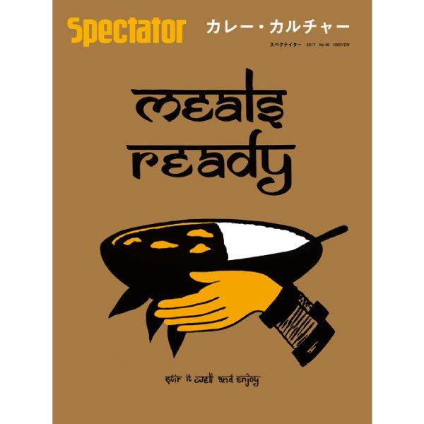 Spectator [スペクテイター] vol.40