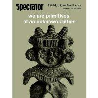 Spectator スペクテイター vol.45