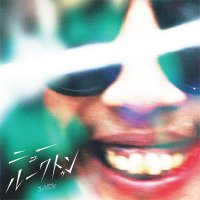 ニュー・ルークトゥン (LP) / Juu & G. Jee