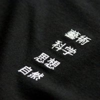 <img class='new_mark_img1' src='https://img.shop-pro.jp/img/new/icons16.gif' style='border:none;display:inline;margin:0px;padding:0px;width:auto;' />藝術科学思想自然 BLACK<br>TACOMA FUJI RECORDS タコマフジレコード